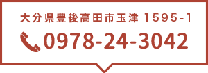 4年連続金賞受賞